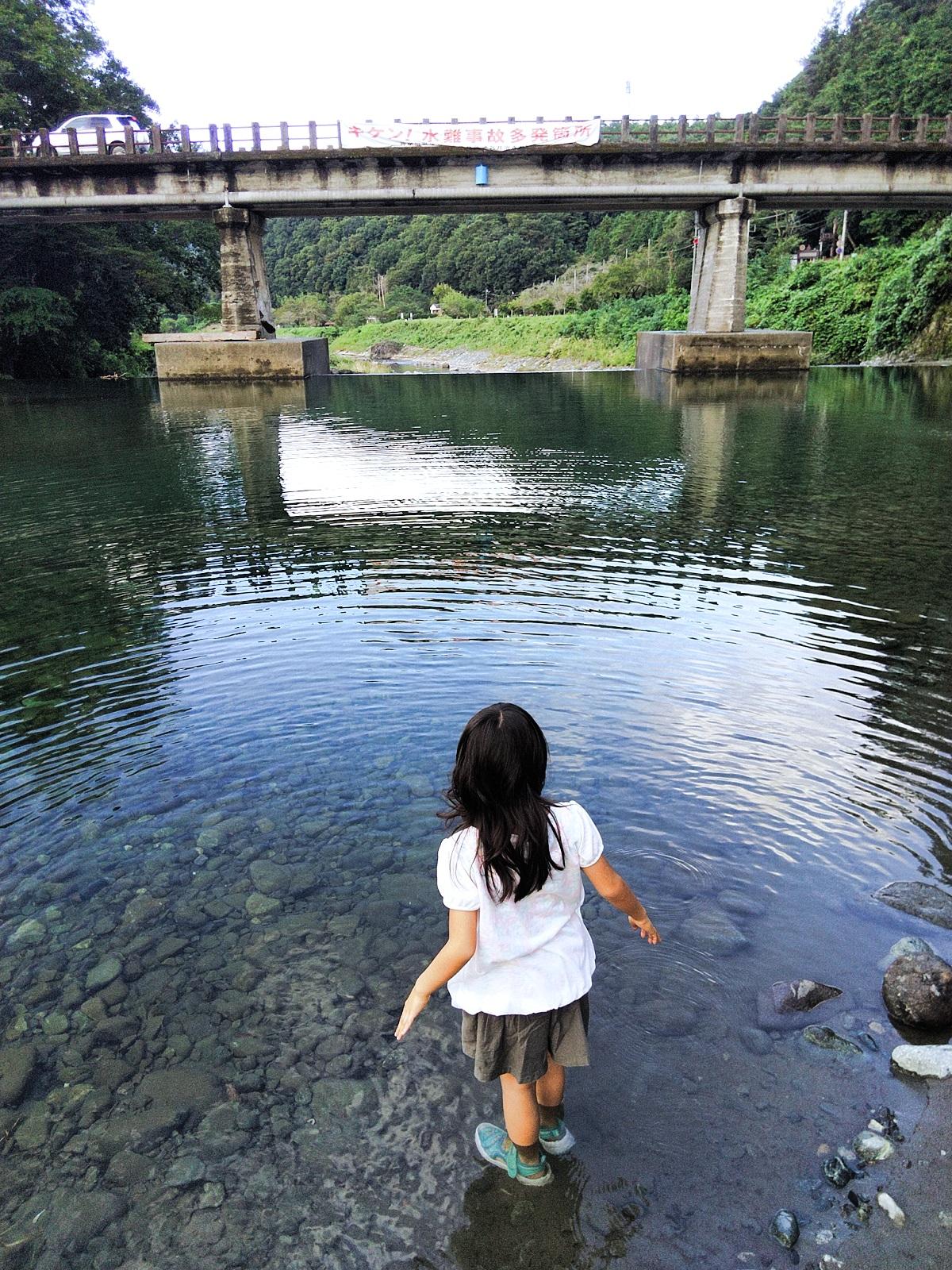 川あそびの投稿写真