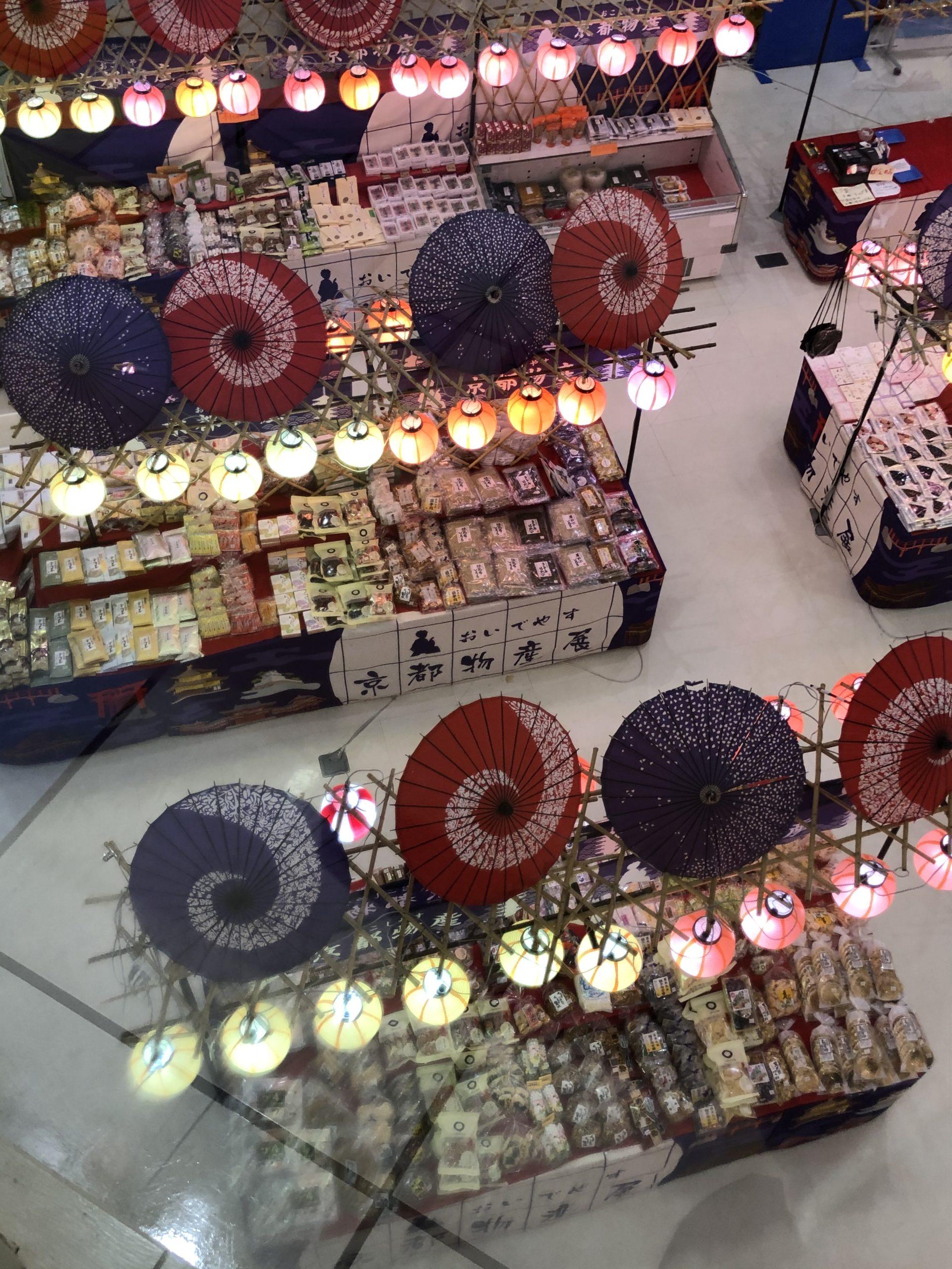 京都物産展 唐傘が良いねの投稿写真